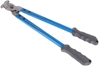 BERENT Heavy Duty Cable Cutter 350mm. Buyers Note - Discount Freight Rates