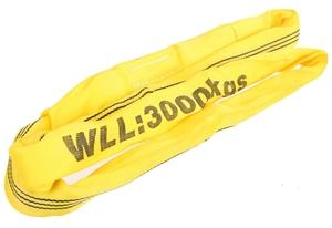 2 x Round Lifting Slings, WLL 3,000kg x