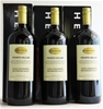 Hewitson `Private Cellar` Shiraz Mouvedre 2006 (3x 1.5L), SA.
