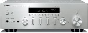 Yamaha R-N602 High-quality Network Hi-Fi