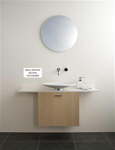 Omvivo Vessel Wall Hung Bathroom Cabinet