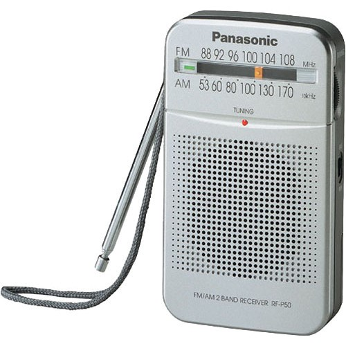 Panasonic RF-P50DGC Portable AM/FM Radio (Silver)