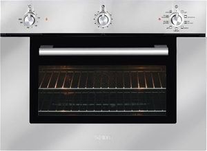 Ilve 60cm Compact Built-In Oven (ILO459X