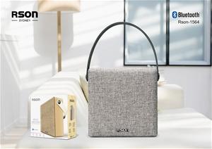 Rson Wireless Black Fabric Box Speaker (