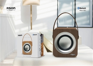 Rson Yadori Brown Wood Bluetooth Speaker