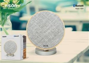 Rson Radial Yellow Bluetooth Speaker (15