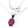 Solid Sterling Silver Genuine Ruby Pendant & Chain