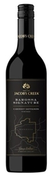 Jacob's Creek `Barossa Signature ` Cabernet Sauvignon 2017 (6 x 750mL), SA.