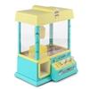 Keezi Kids Carnival Claw Machine - Yellow
