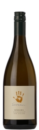 Seresin Estate `Marama` Sauvignon Blanc 2016 (6 x 750mL), Marlborough, NZ.