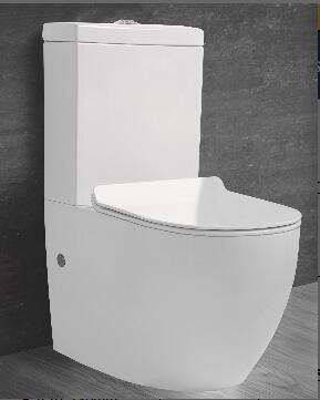 Voghera Toranto Toilet Suite Slim Seat