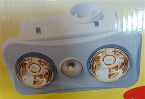 2 X Excell Lighting Sunshine Series Bathroom Heating And Ventilation