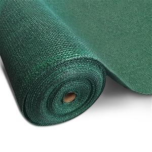 Instahut 50% UV Sun Shade Cloth Outdoor