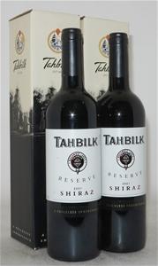 Tahbilk Reserve Shiraz 2001 (2x 750ml)