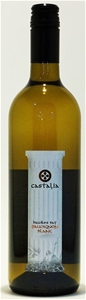 Castalia Sauvignon Blanc 2018 (12 x 750m