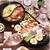 SOGA 2 in 1 Elec. Non-Stk BBQ Teppanyaki Grill Plate Steamboat Hotpot 2-8
