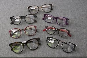 Qty 1 x Guess 7x Assorted Optical Frame