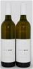 Stuart Wines  `Whitebox` Sauvignon Blanc 2006 (2x 750ml), Yarra Valley