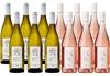 Babydoll Sauvignon Blanc & Rose Mixed Case (12x750ml) Marlbourough, NZ