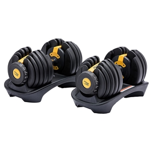 48kg Powertrain Adjustable Dumbbell Set
