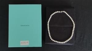 Tiffany & Co Akoya Pearl Necklace