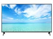 Panasonic Big Screen TV's - NSW Pickup