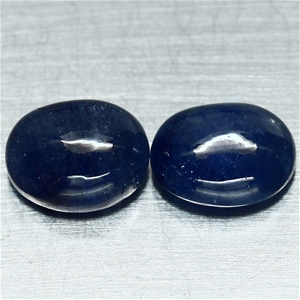 9.17ct. Oval Cabochon Natural Blue Sapph