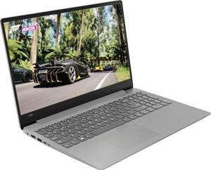 """Lenovo IdeaPad 330S - 15.6"""" FHD/i7-8550U"""