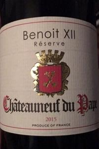 St Clementin Réserve Benoit XII Châteaun
