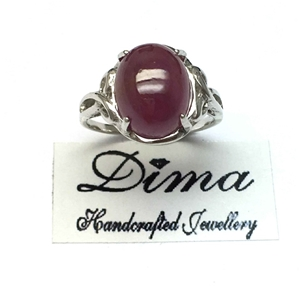 18ct White Gold, 10.16ct Ruby Cabochon R