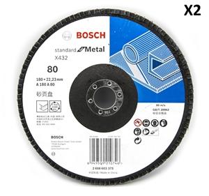 2 x Bosch 180mm Metal Flap Disc Sanding