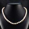Natural Akoya Pearl Uniform Necklace 7.0 - 7.5mm
