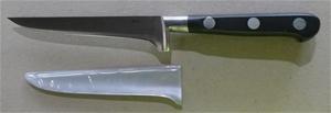 IVO French Bolster Boning knife - 13cm