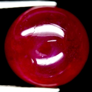 18.60 ct. Red Oval Cabochon Ruby