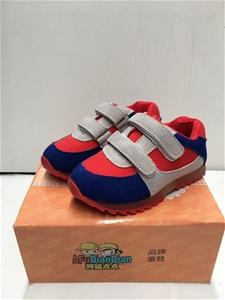 Children's Shoes/Runner/Sneakers - EU24