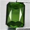 1.86ct. Genuine Octagonal facet Green Tourmaline