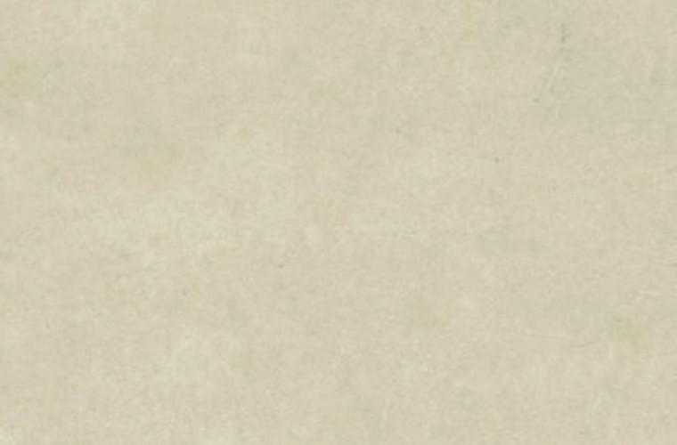 Niro Granite Regal Vanilla Honed Porcelain Floor Tiles, 55.44m², 1288kg
