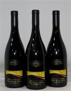 Tomboy Hill `Nintingbool` Pinot Noir 200