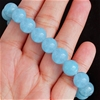 133ct. Genuine Blue Aquamarine Beaded Bracelet