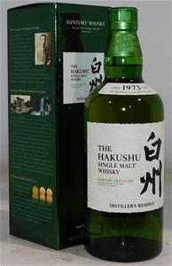 Hakushu Dist Reserve Whisky NV (1x 700mL