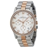 Just gorgeous new Marc by Marc Jacobs two-tone ladies watch