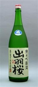 Dewazakura `Dewa Sansan` Junmai Ginjo (6