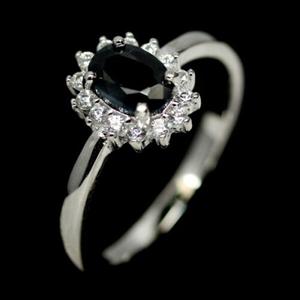 Enchanting Blue Sapphire Ring. Size 'Q'