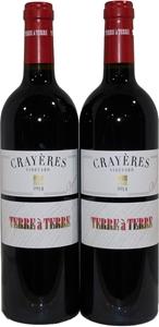 Terre à Terre Crayères Vineyard Reserve