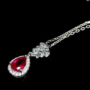 So Delightful Genuine Ruby Pendant & Cha