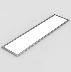 NLight 36W LED Panel Ceiling Light 1200x