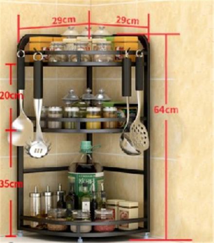Kitchen storage Rack (corner stand)