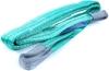 2 x Flat Webb Lifting Slings, WLL 2000kg x 1.5M (with Test Cert). Buyers No