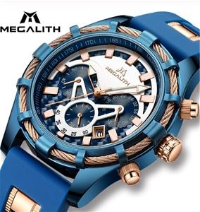 Megalith Men's Fashion & Elegant Water-R