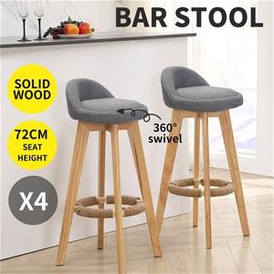 4x Fabric Swivel Bar Stool Kitchen Stool